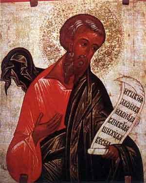 Prorocul Miheia
