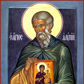 Sfantul Alipie, iconarul Pecerscai