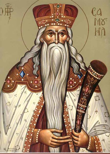 Sfantul Proroc Samuel