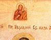 Sfantul Avramie Rusul