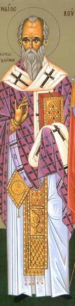 Sfantul Irineu de Lyon