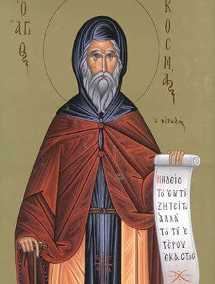 Sfantul Mucenic Eutihie