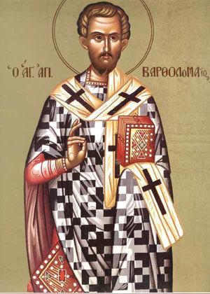 Aducerea moastelor Sfantului Apostol Bartolomeu