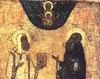 Sfantul Ioan din Novgorod