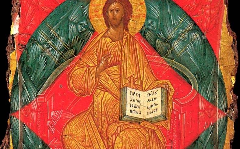 Numele lui Iisus