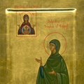 Sfanta Sofia