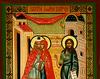 Zamislirea Sfantului Ioan Botezatorul