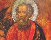 Sfantul Ioan Teologul