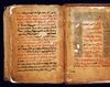 Inlocuirea limbii grecesti cu latina in Biserica Romano Catolica