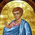 Toma Apostolul