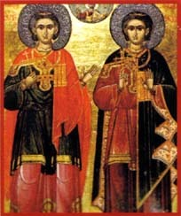 Sfintii Serghie si Vah
