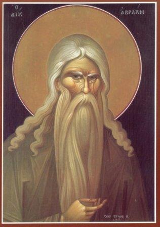 Patriarhul Avraam