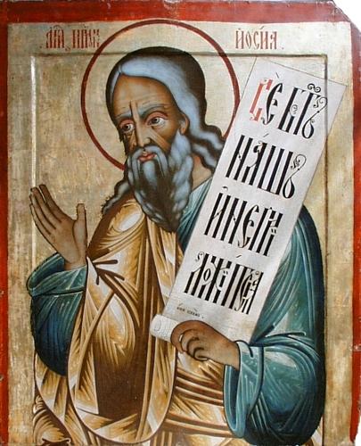 Profetul Osea