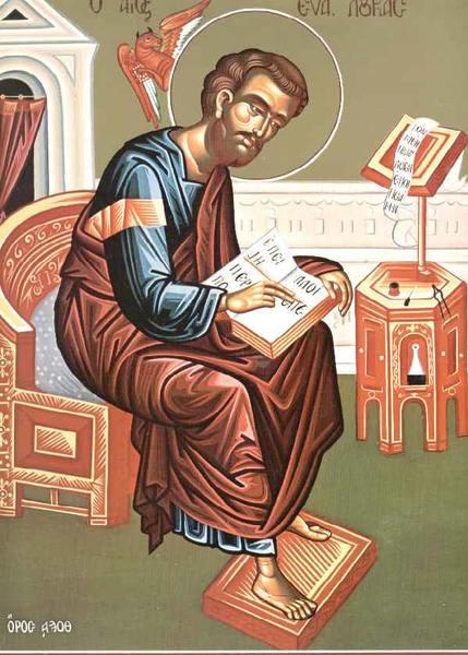 Sfantul Apostol Luca