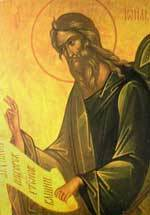 Sfantul Proroc Ioil