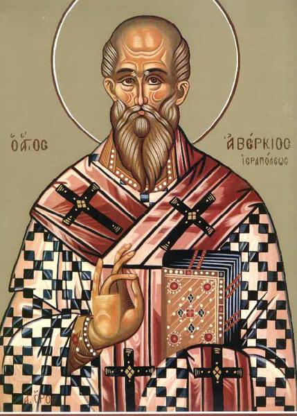 Sfantul Ierarh Averchie