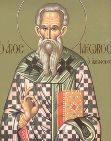 Sfantul Iacob, ruda Domnului