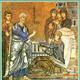 Sfanta Tavita