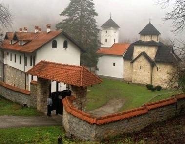 Manastirea Pustinja