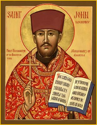 Sfantul Ioan Kochurov
