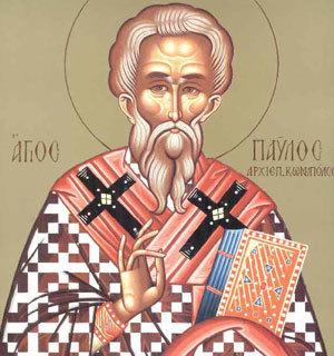 Sfantul Pavel Marturisitorul, patriarhul Constantinopolului
