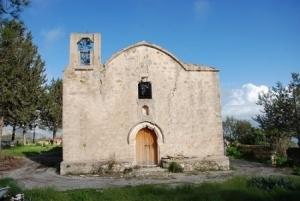 Manastirea Kantara
