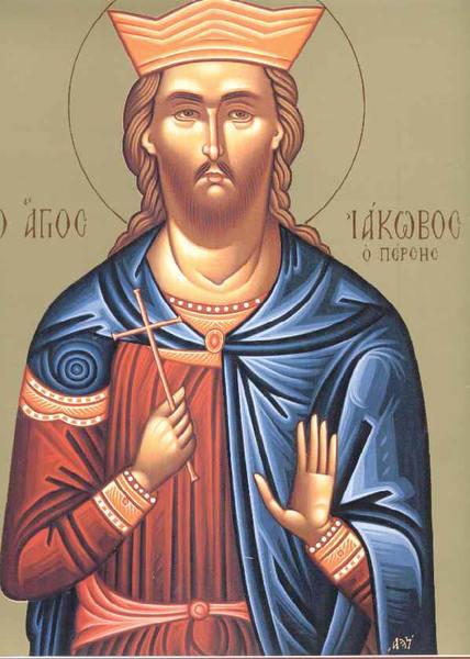 Sfantul Mucenic Iacob Persul