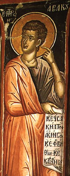 Prorocul Avacum