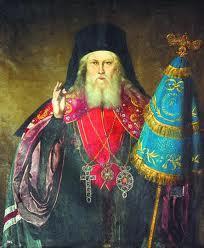 Mitropolitul Veniamin Costachi