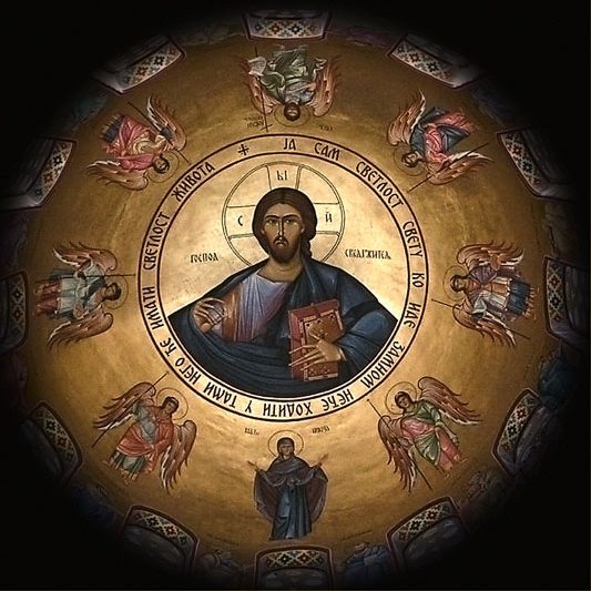 Sfintele Taine ale Bisericii