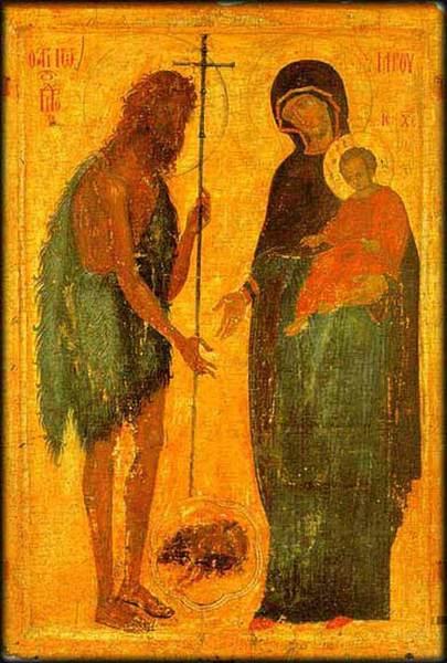 Manastirea Pantocrator din Athos - Icoana