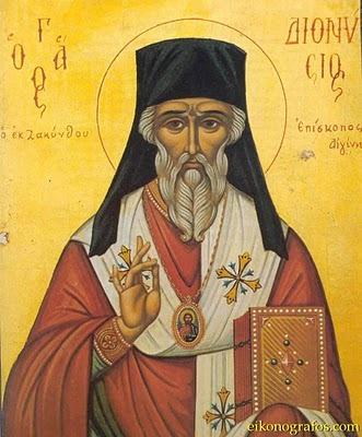Sfantul Dionisie din Zakinthos