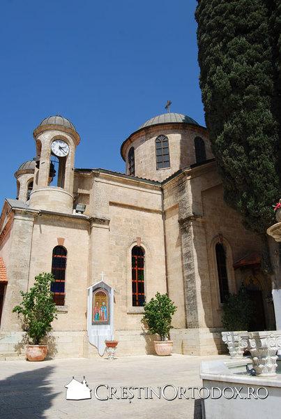Cana Galileii