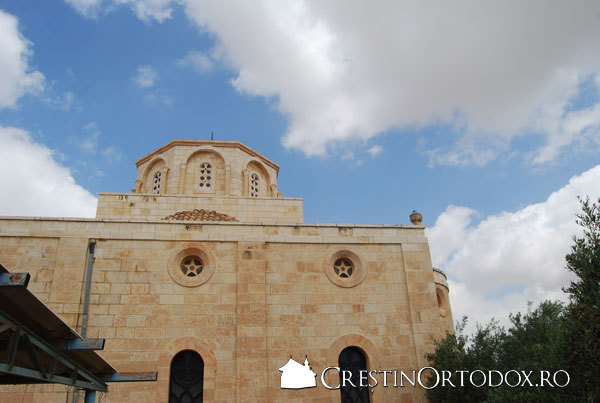 Manastirea Sfantul Teodosie - Tara Sfanta