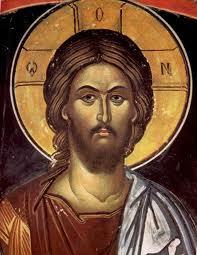 Te Iubesc, Iisuse