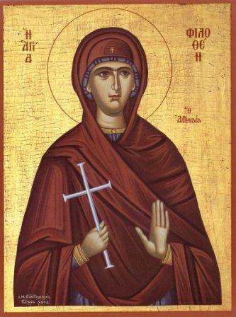 Sfanta Filoteea, ocrotitoarea Atenei