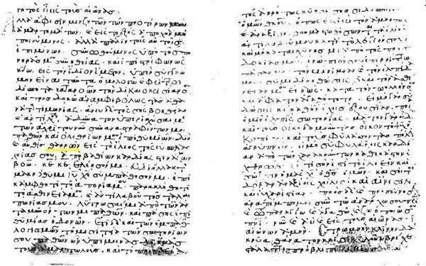 Thicara, o carte de rugaciuni din secolul al XI-lea