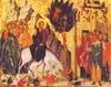 Intrarea in Ierusalim
