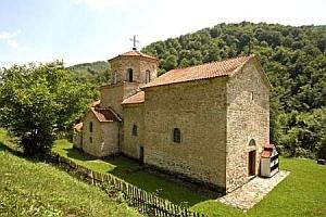 Manastirea Pridvorica