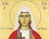 Sfanta Elena din Sinope