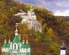 Lavra Sviatohirsk - Ucraina