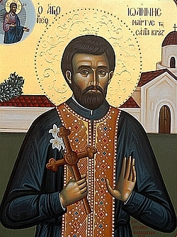 Sfantul Ioan din Santa Cruz