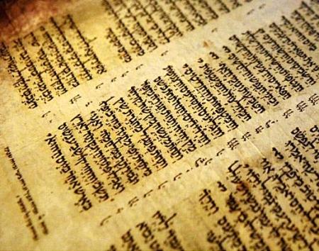 Textul Masoretic