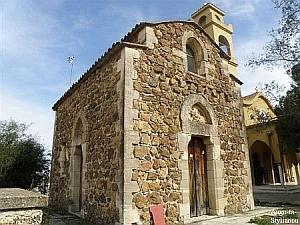 Capela Regala Sfanta Ecaterina - Pyrga