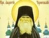 Sfantul Lavrentie de Cernigov
