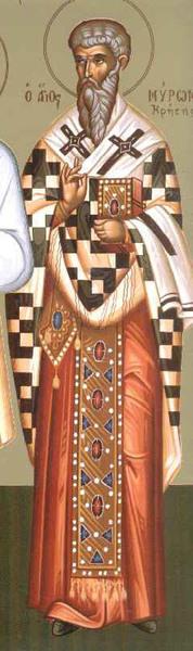 Sfantului Miron, facatorul de minuni