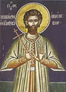 Sfantul Nicolae Vlahul