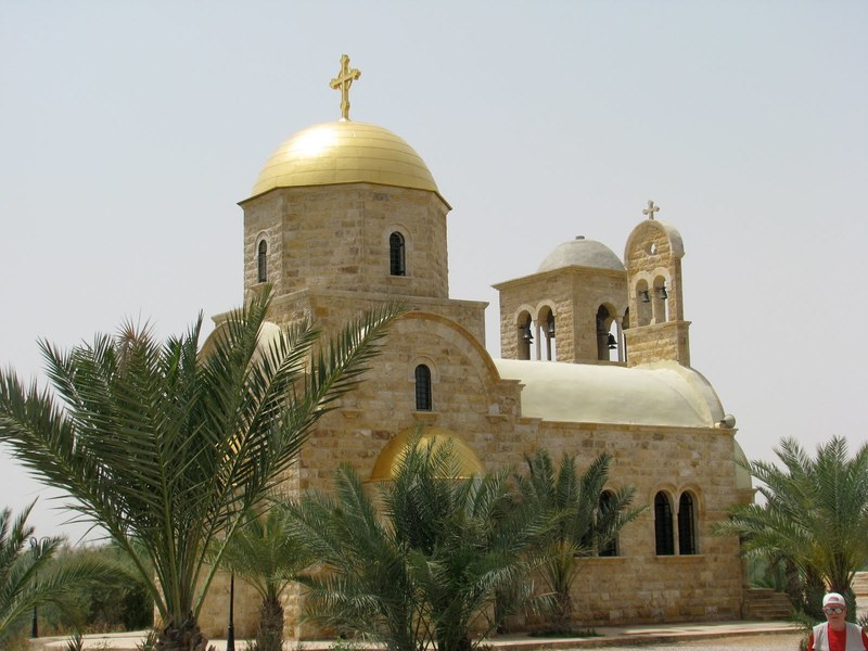 Biserica Sfantul Ioan Botezatorul - Betania