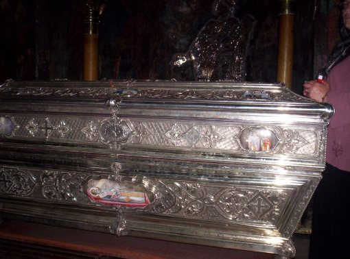 Racla Sfantului Spiridon - Corfu