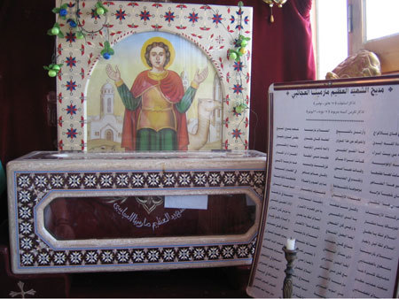 Moastele Sfantului Mina - Egipt